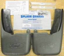 Molded Splash Guards - Rear