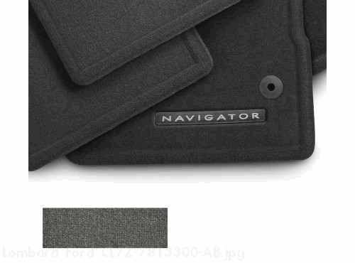 Floor Mats - Carpeted 4-Piece, Greystone